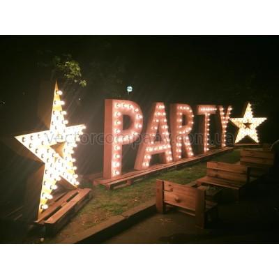 Буквы PARTY со звездами/без звезд
