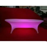 LED журнальный стол
