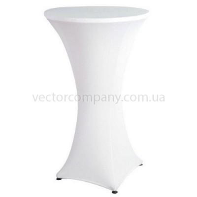Коктейльный стол с чехлом белый
